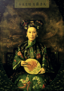 220px-The_Portrait_of_the_Qing_Dynasty_Cixi_Imperial_Dowager_Empress_of_China_in_the_1900s